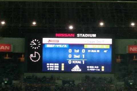 02_試合(横浜FM0-1湘南) (148).jpg
