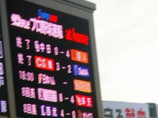 02_阪神●対ヤクルト24回戦 (121).jpg