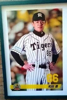 03_甲子園試合終了後外 (6-2).jpg
