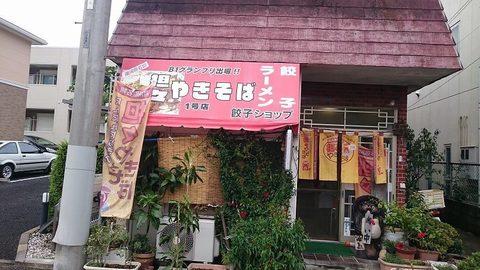 04_湯河原にて (9).jpg