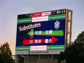 05_湘南0-1山形(後半以降) (5).jpg