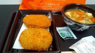 0712_2_5_B-1グランプリ食堂 (2).jpg