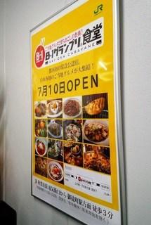 0712_2_5_B-1グランプリ食堂 (3).jpg