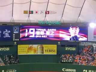 0712_3_2_東京ドーム内(試合前) (39).jpg