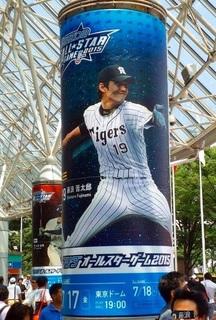 0717オールスター用パネル(藤浪).jpg