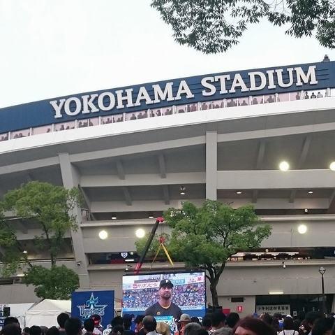 08_試合前ハマスタ外 (1-2).jpg