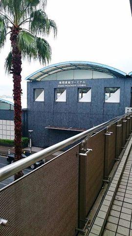 09_帰り_水上バス(有明〜日の出桟橋) (1).jpg