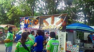 0_スタジアム入場まで (16).jpg