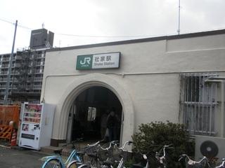 100221_社家駅.jpg