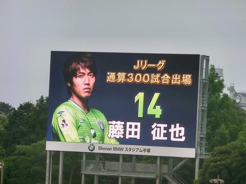 10_スタジアム入場後試合開始まで (94).jpg