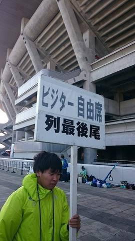10_日産スタジアム外周にて入場まで (15).jpg