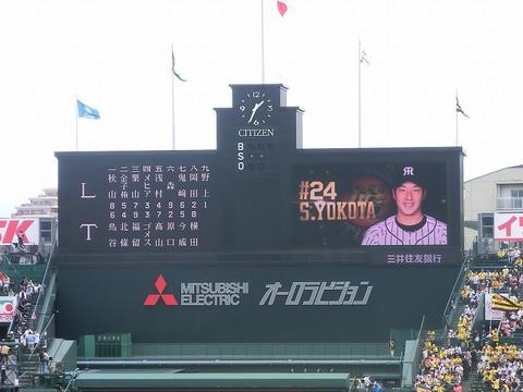10_甲子園球場試合前 (75).jpg