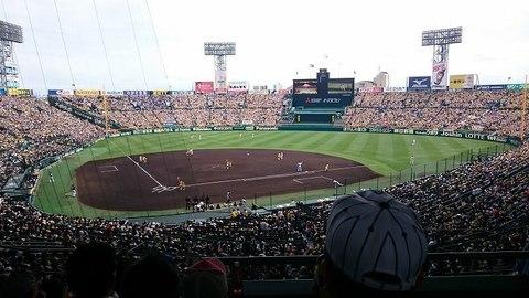 10_甲子園球場試合前 (98).jpg