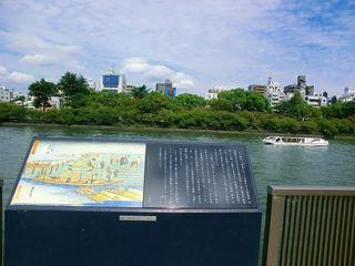 13_水都大阪フェス(あひるちゃん@中之島公園) (72).jpg