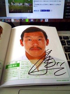 150628_馬入スマホ (10).jpg