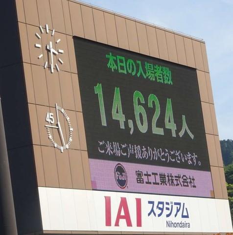 180512-153621-20180512_アイスタ(コンデジ) (177)_R.JPG