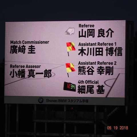 180519-185430-20180509_湘南1-0磐田(コンデジ) (39)_R.JPG