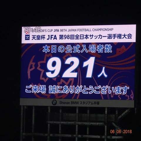 180606-204042-20180606_コンデジ (152).JPG