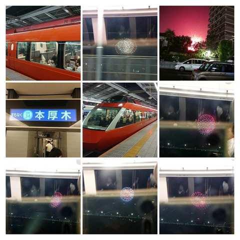 180804-200449-Collage 2018-08-04  (4).jpg