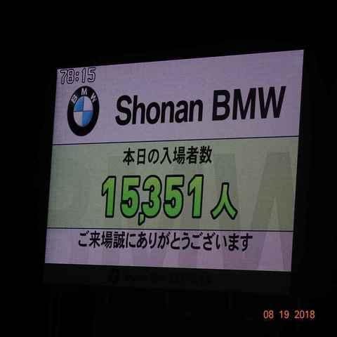 180819-204559.JPG
