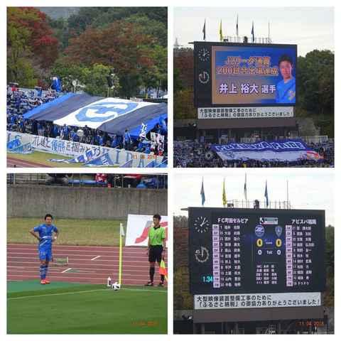 181104-140410-20181104_町田vs福岡(野津田)コンデジ撮影 (26)-COLLAGE.jpg