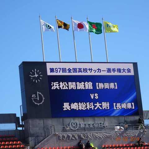 190102-115147-第1試合浜松開誠館vs長崎総科大附(コンデジ) (9).JPG