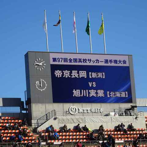 190102-135547-第1試合浜松開誠館vs長崎総科大附(コンデジ) (112).JPG