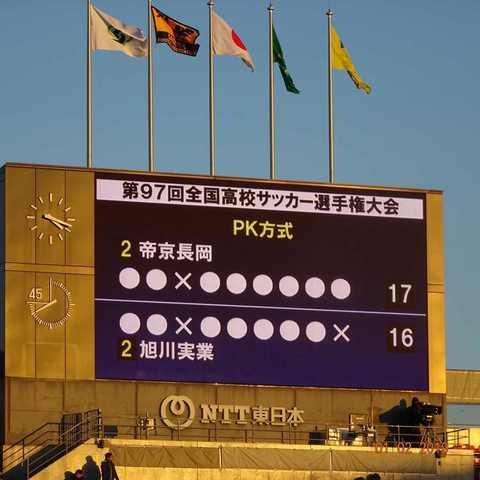 190102-162721-第2試合帝京長岡vs旭川実(コンデジ) (66).JPG