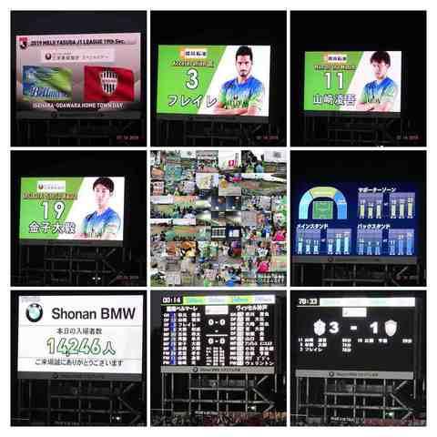 190714-185109-20190714_湘南3-1神戸(BMWス)試合総括-COLLAGE.jpg