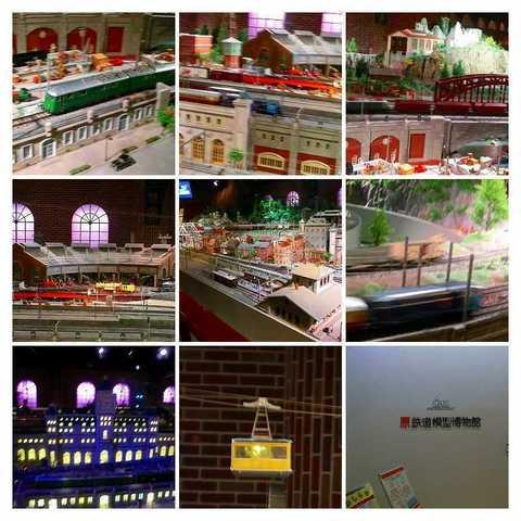 1_原鉄道模型博物館 (3)-COLLAGE.jpg