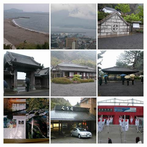 2004年3月鹿児島2-COLLAGE.jpg