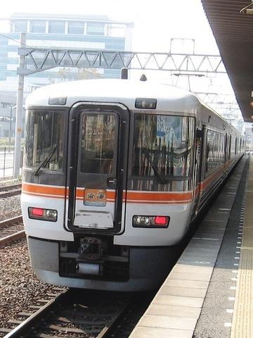 20061105_特急東海.jpg