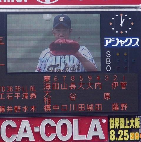 2007年高校野球神奈川大会決勝.jpg