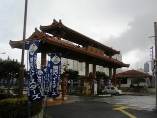 20110214_宜野湾門.jpg
