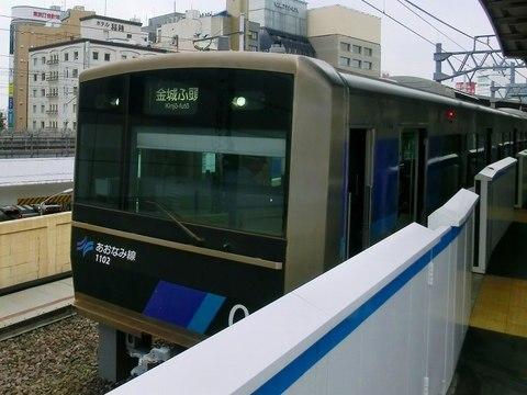 20110722_あおなみ線初乗車.jpg