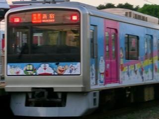 20110809_Fトレイン1号車(小田原側)正面.jpg