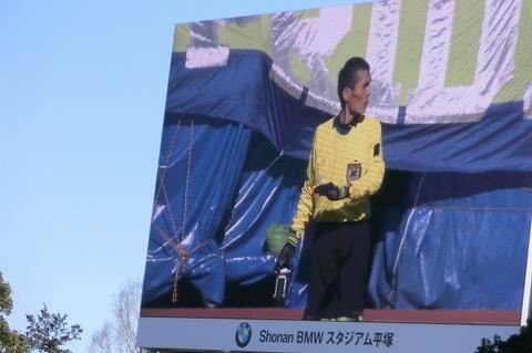 20130127_名良橋主審(笑).jpg