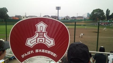 20130714 (5).jpg