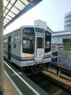 20130811 (410).jpg
