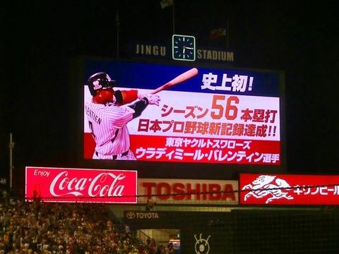 20130915神宮球場 (81).jpg