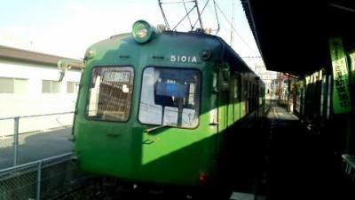 20150104_熊本電鉄 (1).jpg
