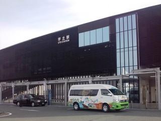 20150105_宇土駅およびその近辺 (1-1).jpg