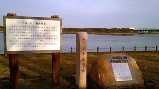 20150125_平塚漁港&湘南潮来 (1).jpg