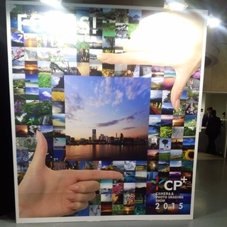 20150215_CP+2015-2.jpg