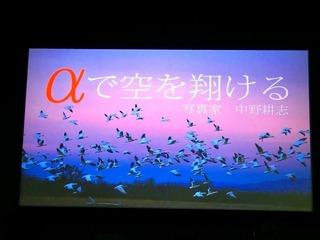 20150215_CP+2015会場内 (112).jpg
