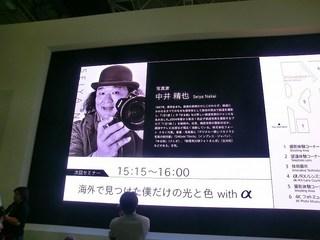 20150215_CP+2015会場内 (168).jpg
