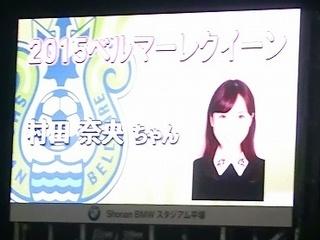 20150307_入場から試合開始まで (72).jpg