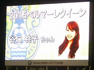 20150307_入場から試合開始まで (73).jpg