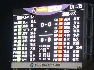 20150307_湘南1−3浦和 (3).jpg