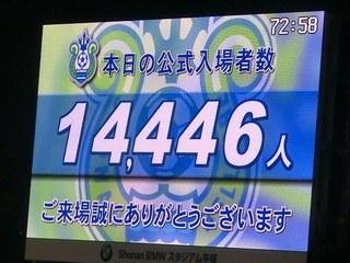 20150307_湘南1−3浦和 (63).jpg